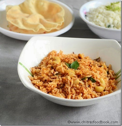 Peanut-rice-recipe