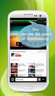 玩通訊App 4G高速上網瀏覽器免費 APP試玩