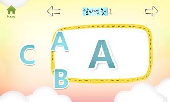 Screenshot of Baby Playschool (Drag Shape )