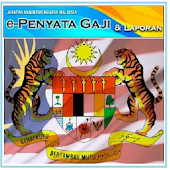 Penyata Gaji Kerajaan Malaysia
