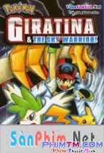 Giratina & Chiến Binh Bầu Trời
