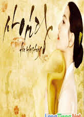 Saimdang, Light's Diary