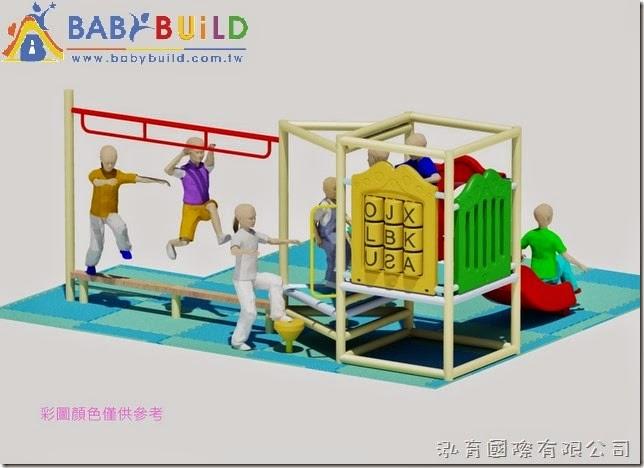 BabyBuild 室內3D泡管兒童遊具