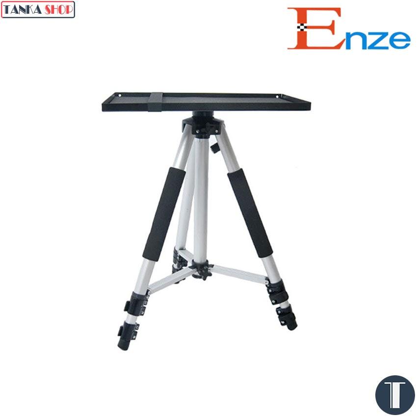Enze ET-650 Tripod Stand