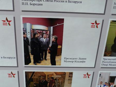 Obiective turistice Belarus: Gadhafi la muzeu