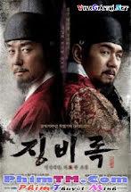 Vương Triều