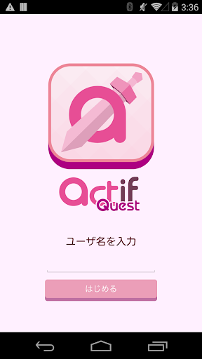 actif quest for android