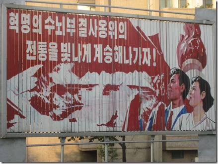 North Korea 2012 189