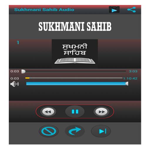 Sukhmani Sahib Mp3 Download Bhai Onkar Singh Ji