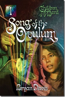 Song of the Ovulum Cover