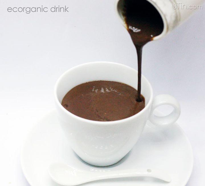 Bạn đã trải nghiệm MAMA HOT CHOCOLATE chưa ?