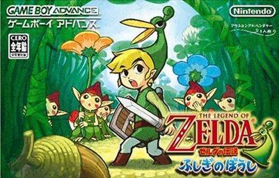 The_Legend_of_Zelda_-_The_Minish_Cap_(Japan)