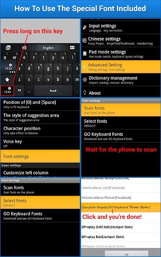 玩個人化App|野性的豹纹键盘免費|APP試玩