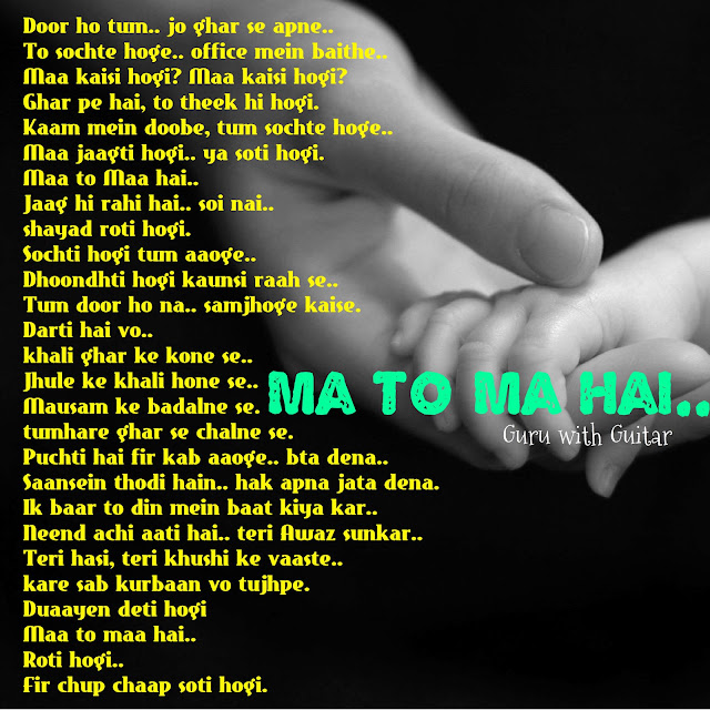 mothers_poem_day_ma_to_ma_hai_quote_vikrmn_Guru_with_guitar_tune_play_repeat_chartered_accountant_ca_author_srishti_vikram_verma_tpr