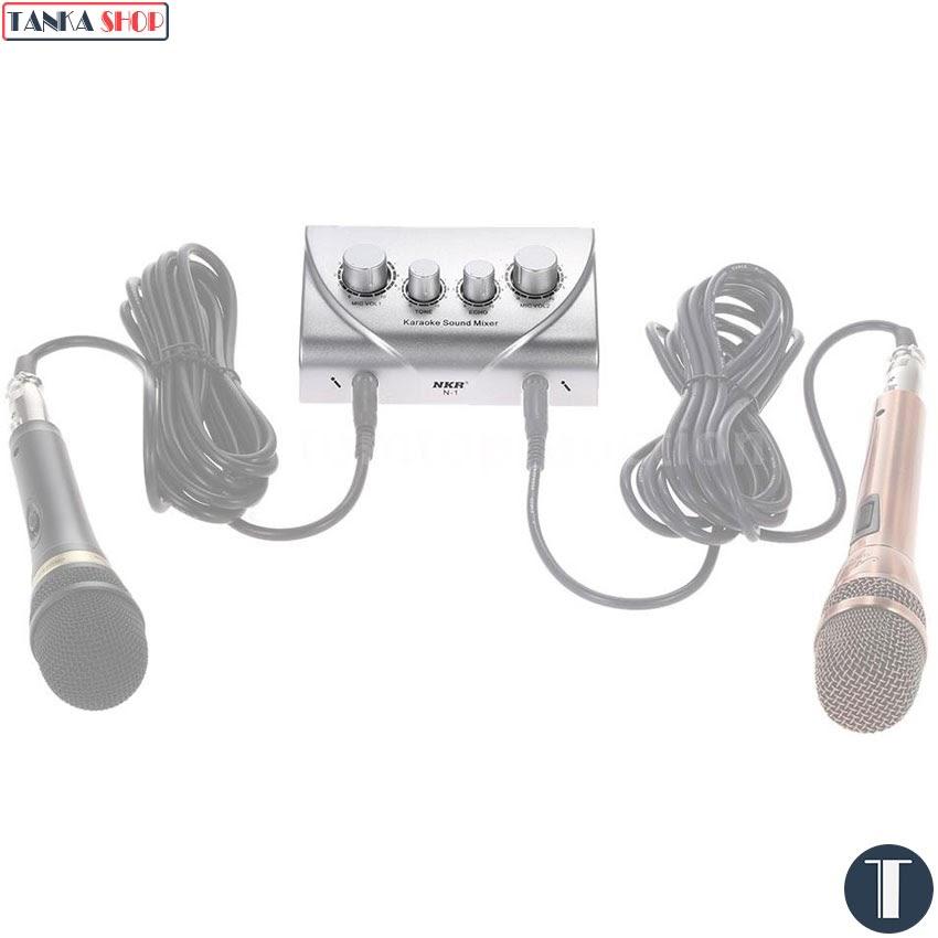 Mixer karaoke di động