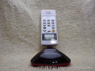 BroadLink RM Home 對頻學習