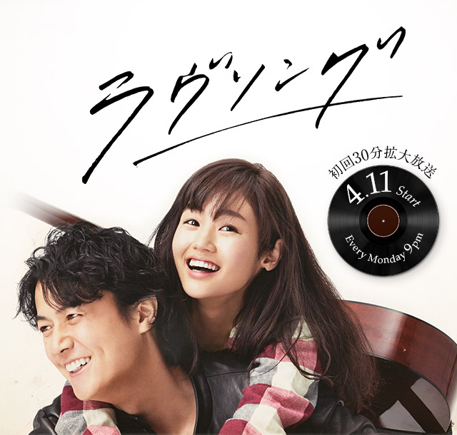 Love Song -Khúc Nhạc Tình Yêu - Love Song Drama VietSub