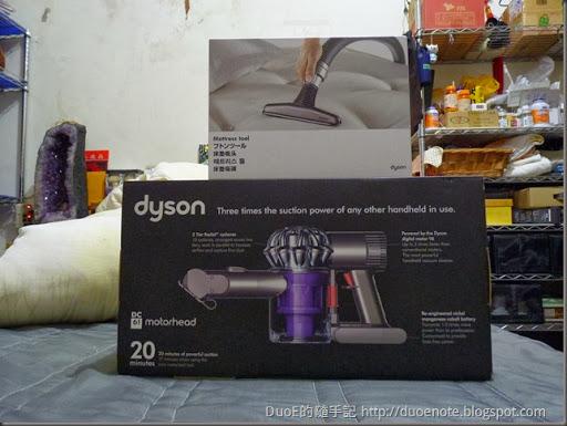 Dyson DC61 Animal