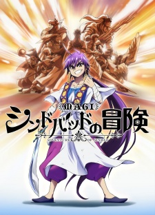 Magi: Sinbad no Bouken - Anime Magi: Adventure of Sinbad VietSub