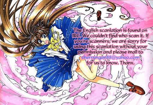 Miyuki In The Wonderland Chap 006