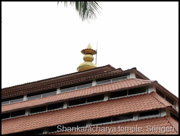 Shankaracharya temple, Sringeri