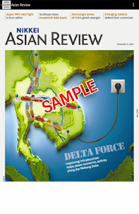 Nikkei Asian Review - screenshot thumbnail