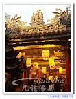 【新年發爐~】在新港奉天宮遇到超神氣的虎爺呀~好可愛的FU呢^^