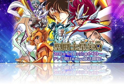 saintseiya_new