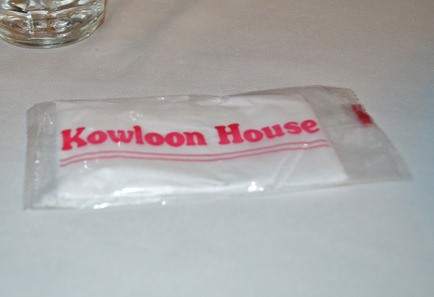 Kowloon House West