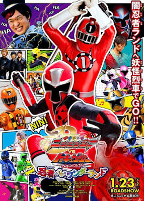 Shuriken Sentai Ninninger vs ToQger the Movie: Ninja in Wonderland -  VietSub