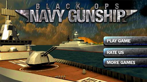 黑色行動海軍砲艇3D