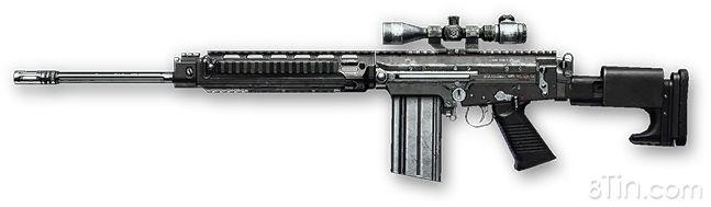 Cây súng semi duy nhất của sniper có khả năng bắn ngã
