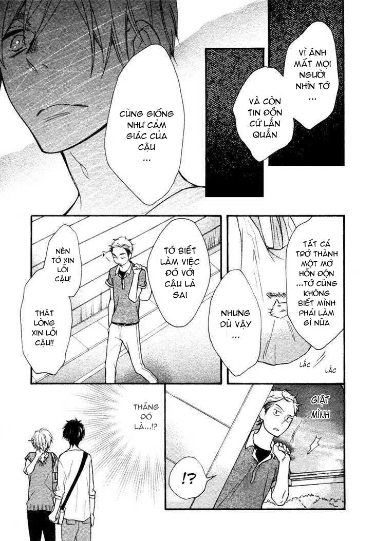 Konbini-kun Chap 004