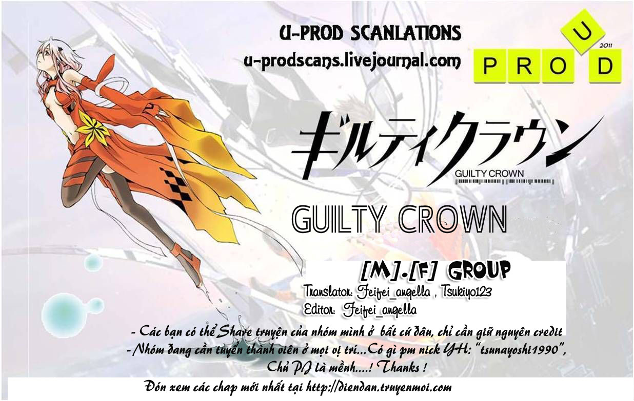 Guilty Crown Chap 001