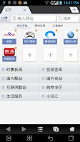 Screenshot of EngleEye browser