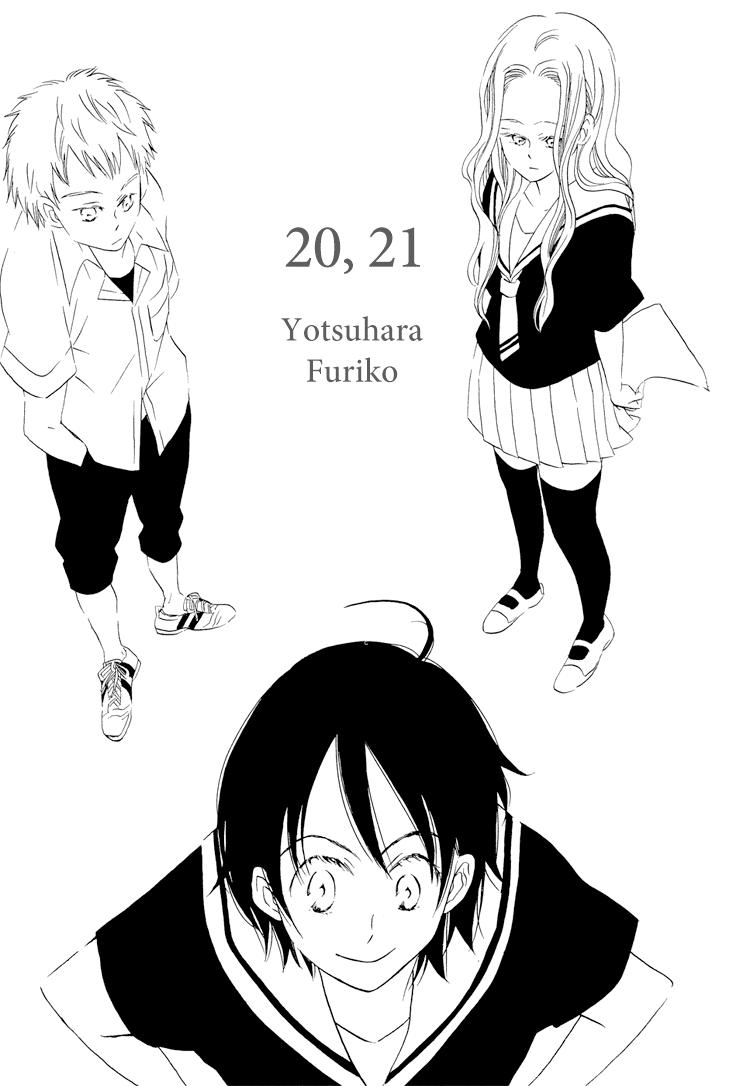20,21 Chap 001