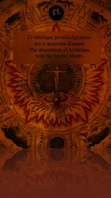 Disputation of Archelaus Cover