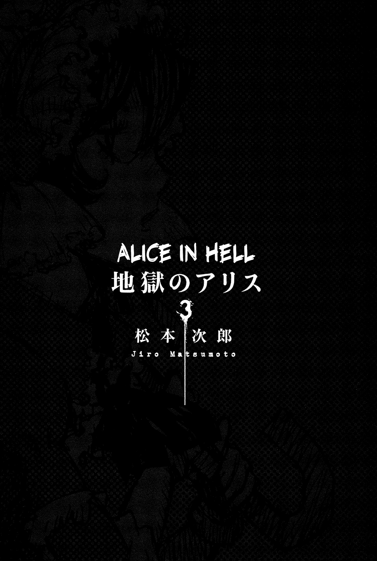 Alice In Hell Chap 016