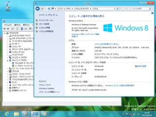 Windows8RP