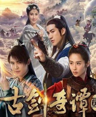 Cô Kiếm Kỳ Đàm :Phần 2 - Swords of Legends :Season 2