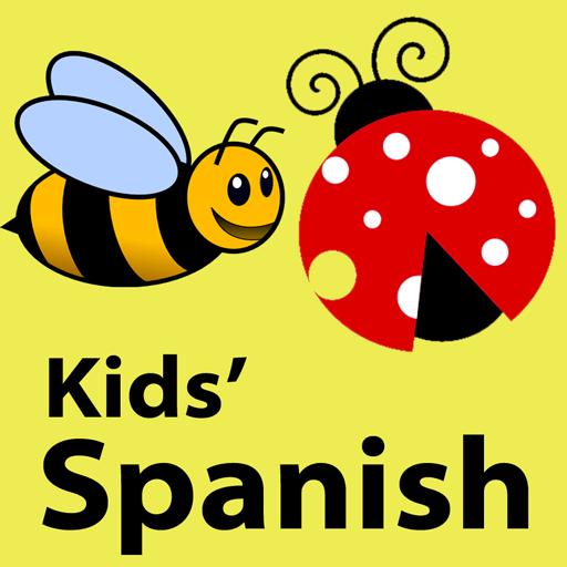 Talk  Spanish LOGO-APP點子