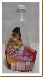 sirap grenadine