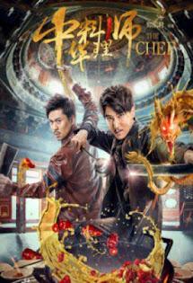 Vua Bếp Tranh Tài - The Chef