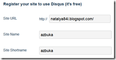 register_site_disgus