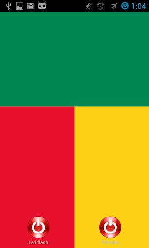Lantern flash screen Benin