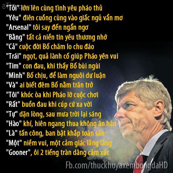 Tôi đã yêu Arsenal như thế đấy <3