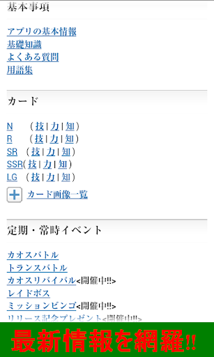 アトリエクエスト【ボードゲーム】