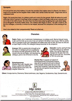 Indya Comics Issue No 3 April 2010 Aarida Chaha Synopsis
