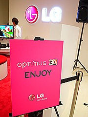 LG Optimus 3D Media Preview