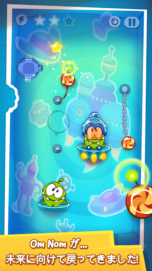 Cut the Rope: Time Travel HD- スクリーンショット